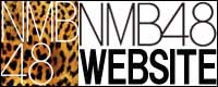 NMB48 Official WebSite